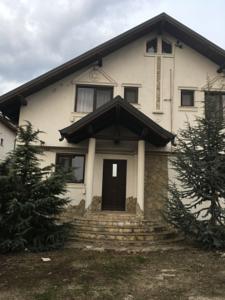 Presidential Apartment Suceava